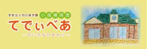 banner_300x100